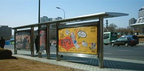 白钢制品广告牌-牌匾效果图-扎鲁特旗北都广告公司